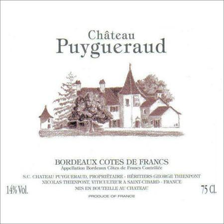 2017 Château Puyguéraud - Francs